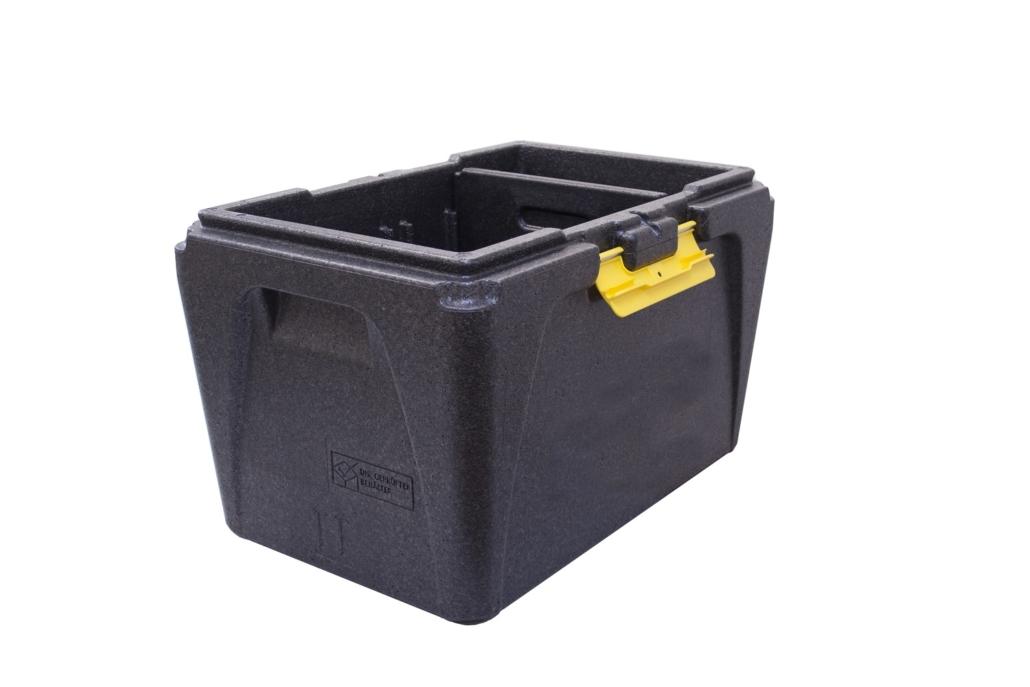 Multibox ohne Deckel mit Trennsteg